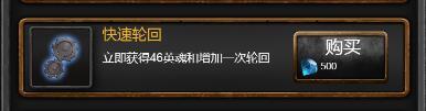 QQ截图20161214170941.jpg