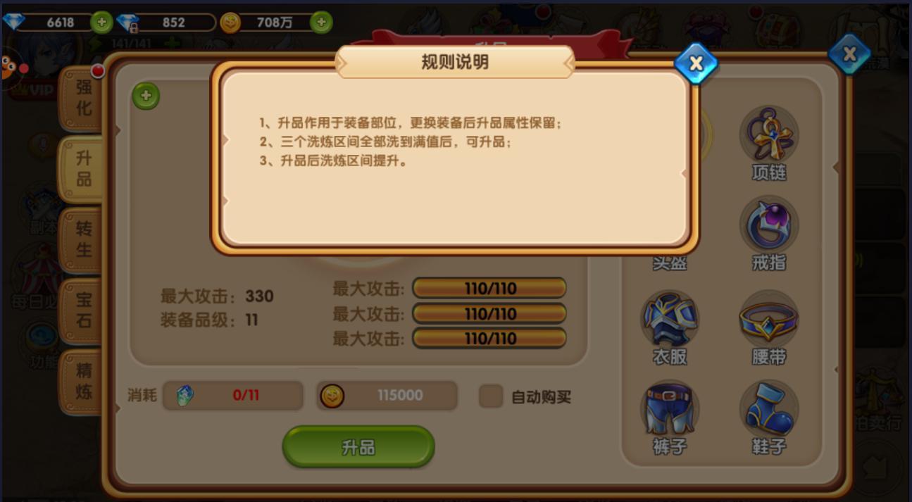 e31cef18dbb96f549bd96d0189bb71b6.jpg